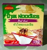 Thai Noodles Pad Thai - Product