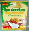Mild heat thai noodles with satay sauce, mild - Product