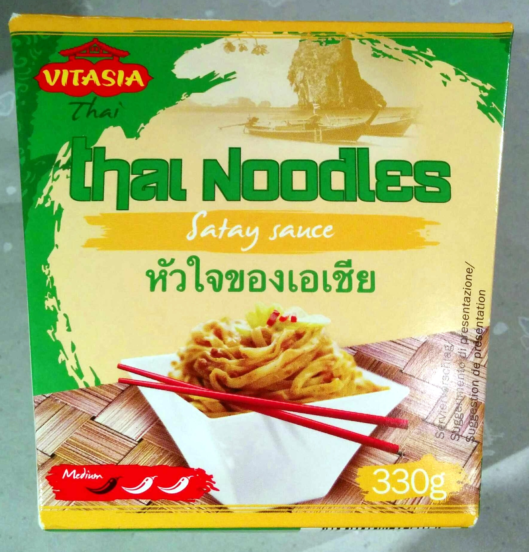 Mild heat thai noodles with satay sauce, mild - Producto