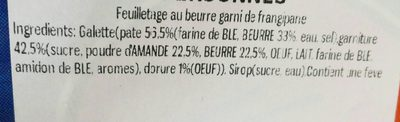 Galette frangipane - Ingredients