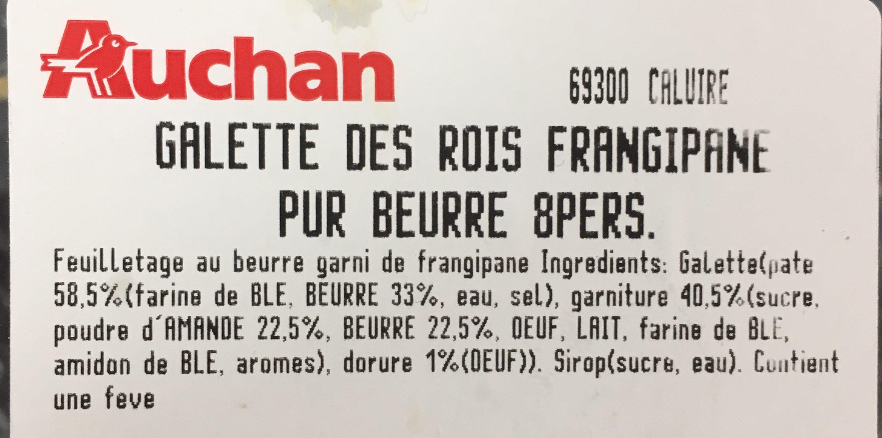 Galette des rois frangipane pur beurre - Ingrédients