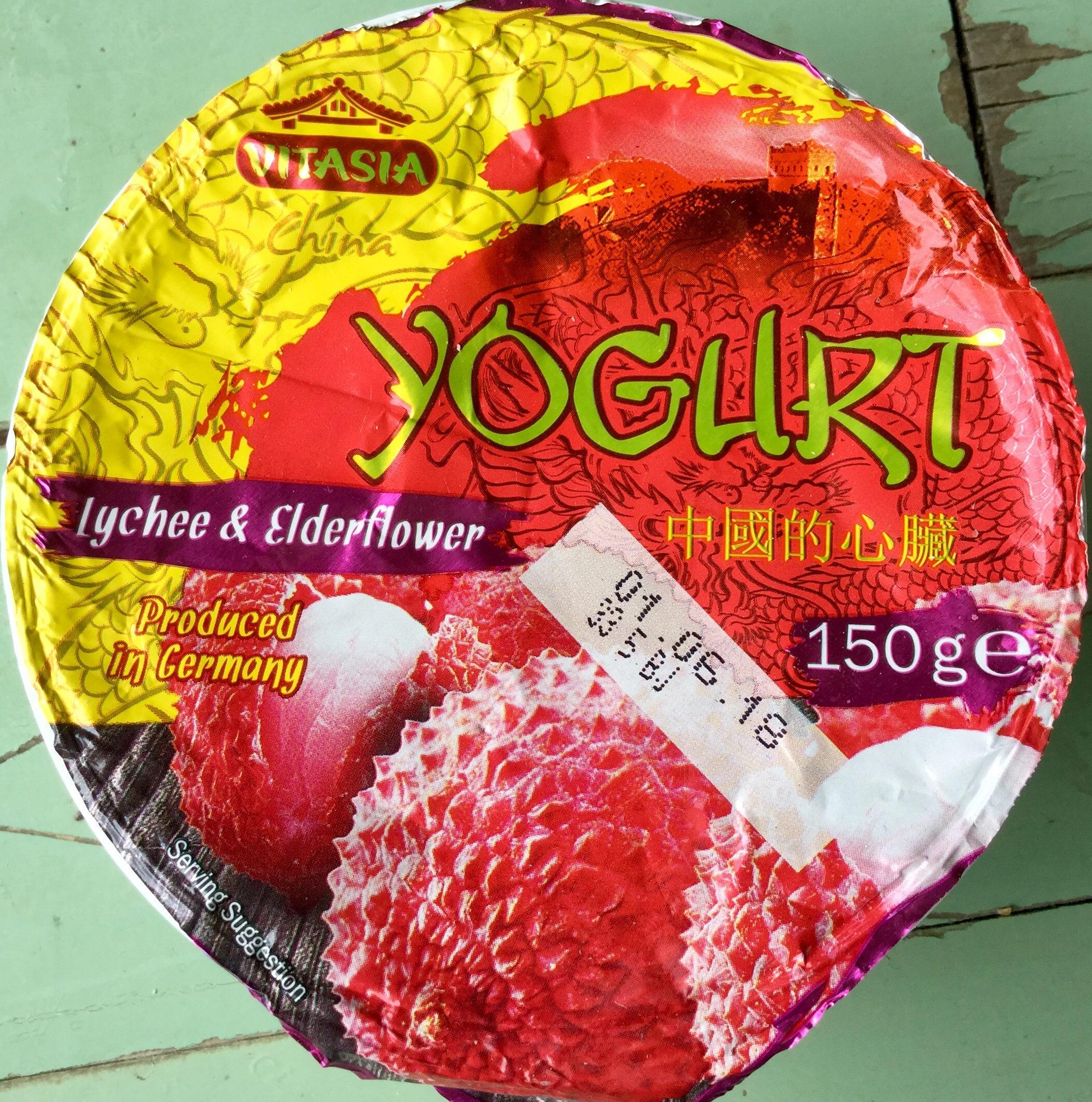 Yogurt - lychee & elderflower - Produit