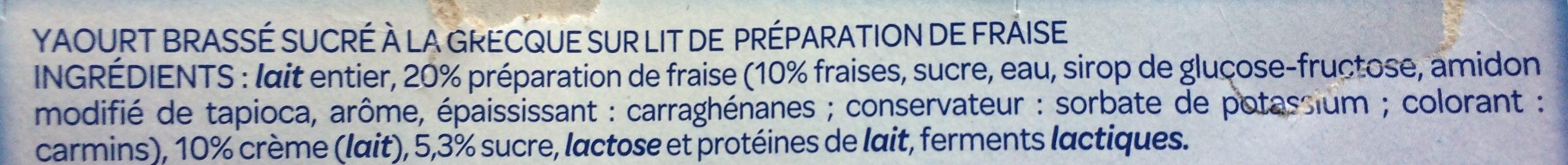 Yaourt à la grecque fraise - Ingredientes