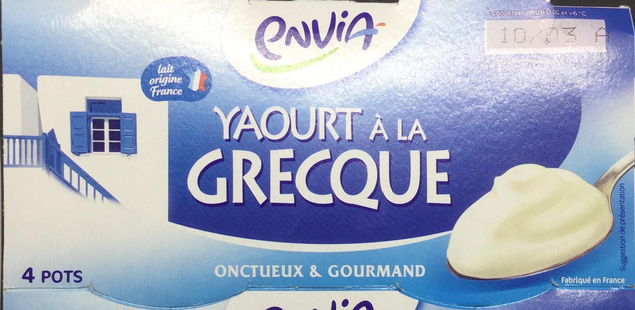 Yaourt à la grecque - Product