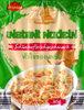 Instant Nudeln Schweinefleischgeschmack - Produit