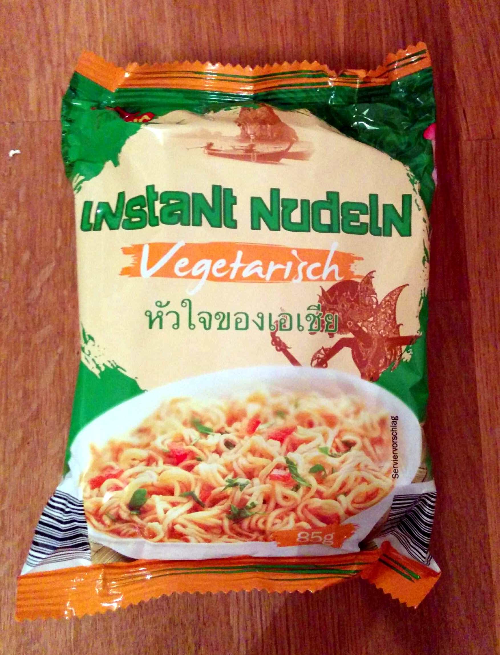 Nouille instantané légumes - Product - de