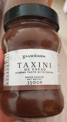 taxini - Product - en