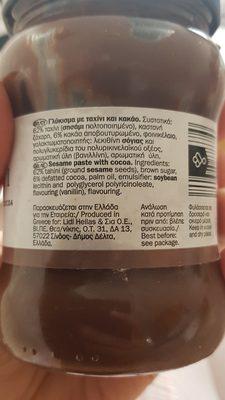 taxini - Ingrediënten - en