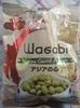 Wasabi Crispy Coated Peanuts - Produit