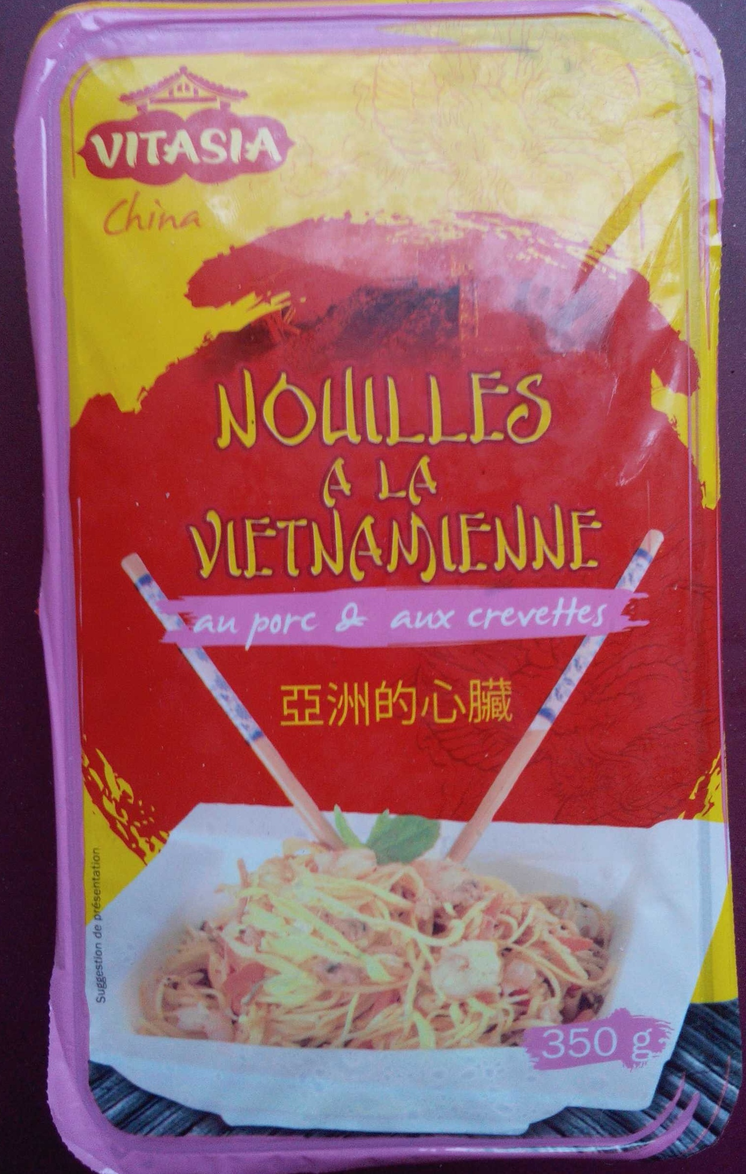 Nouilles à la vietnamienne au porc & aux crevettes - Produit