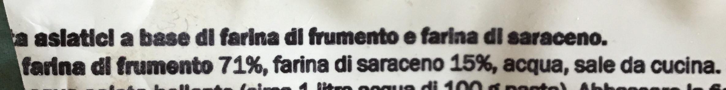 Soba noodles - Ingredienti - it