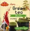 Green tea Bancha - Producte