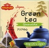 Green tea Genmaicha - Product