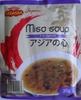 Miso soup à la japonaise - Produit