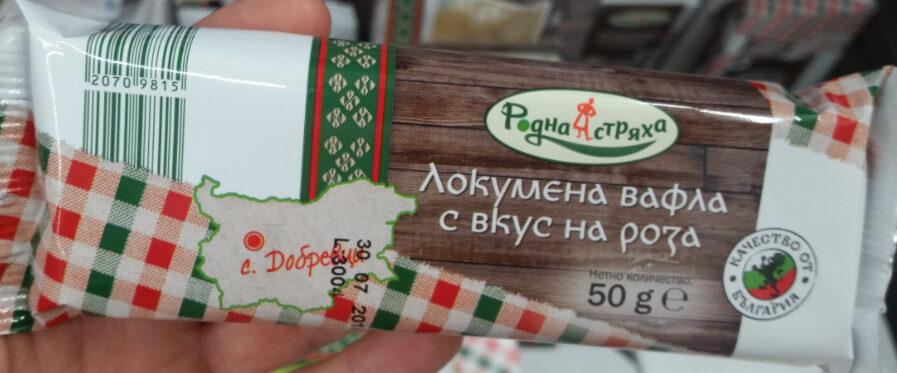 Локумена вафла с вкус на роза - Product