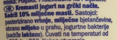 Jogurt na grčki način - Ingredients - hr