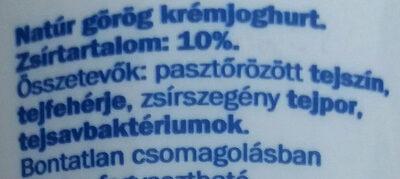 Görög krémjoghurt - Ingredients - hu