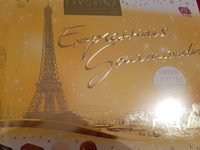 Expressions gourmandes - Product