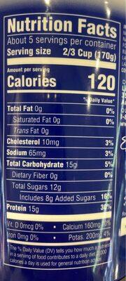 Vanilla non fat greek yogurt, vanilla - Nutrition facts - en