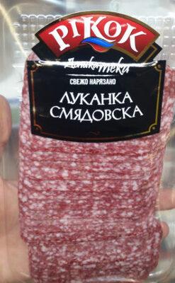 Луканка смядовска - Produit