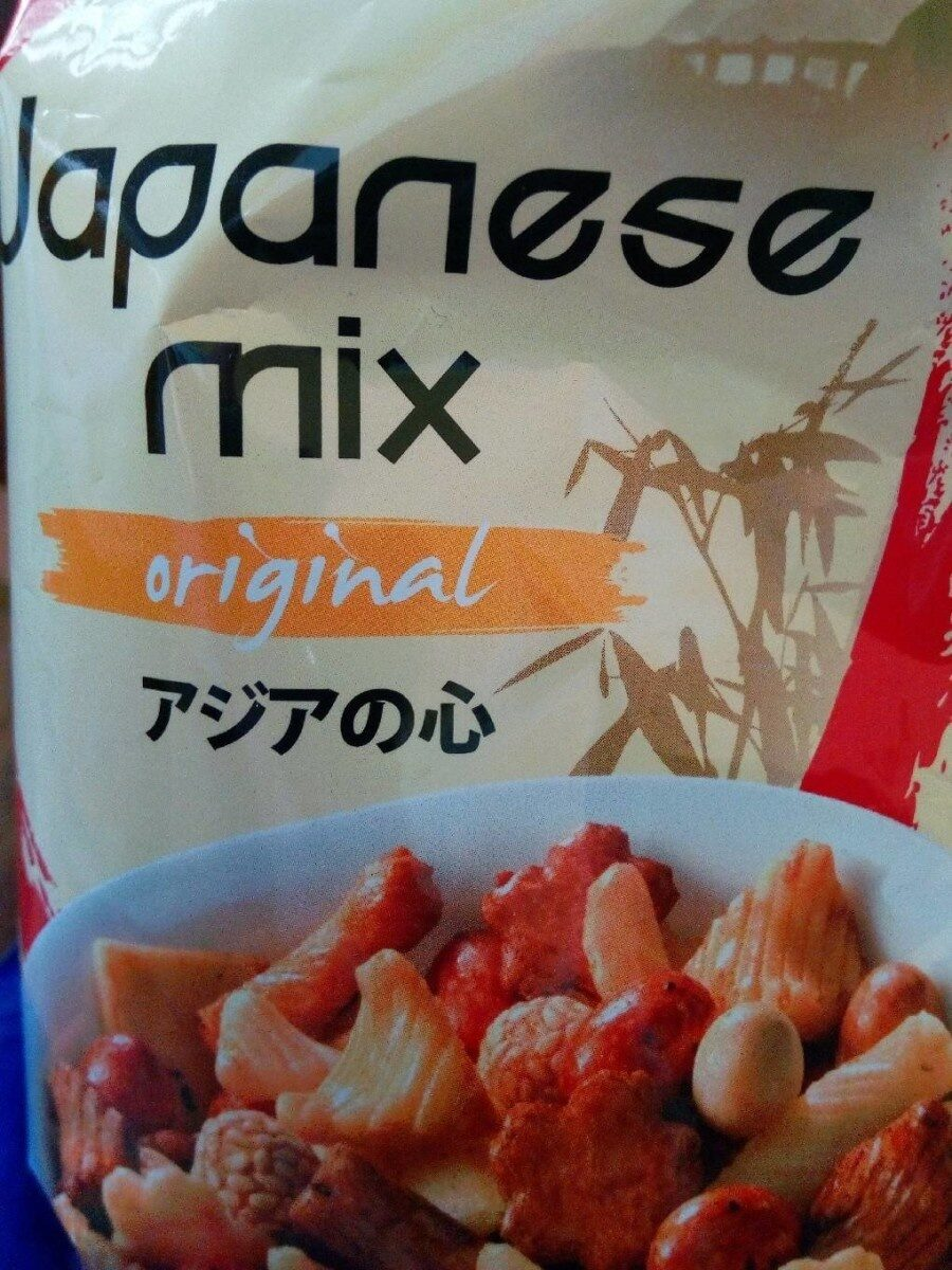Japanese mix - Product - en