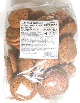 Печенье овсяное «Классическое» - Product