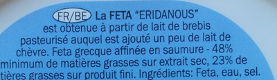 Feta AOP (23% MG) affinée en saumure - Ingredients