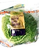 British Savoy Cabbage - Product