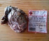 Carrillada de cerdo confitada Art makro 134189 - Product