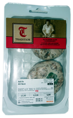 Atriaux - Product - fr