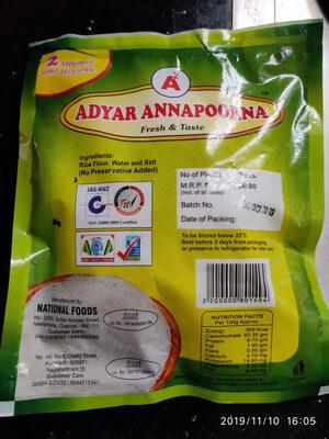 Idiyappam - Product - en