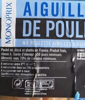 Aiguillettes de poulet - Informations nutritionnelles