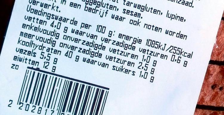 AH Rond Meergranen Half - Nutrition facts