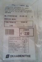 Τσιαπάτα μανούρι σάντουιτς - Προϊόν - el