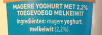 Yaourt à la Grecque Milsani - Ingrediënten - nl