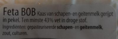 Feta - Ingrediënten - nl