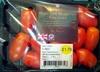 Baby San Marzano Tomatoes - Product