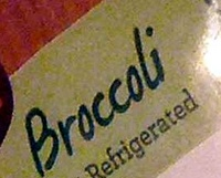 Broccoli - Ingredients - en