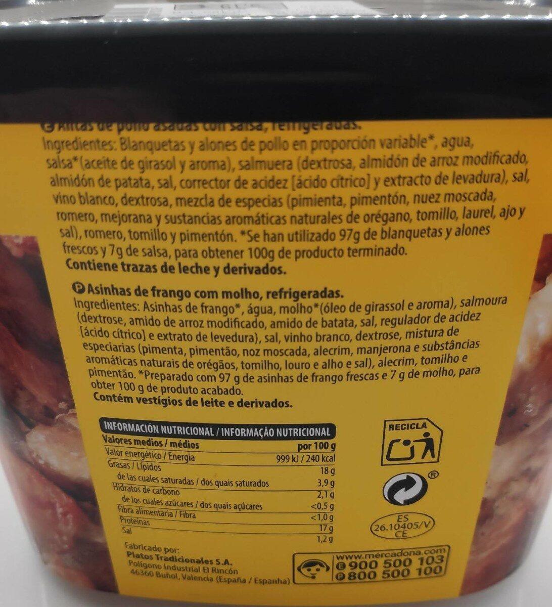 Alitas asadas hacendado - Informations nutritionnelles