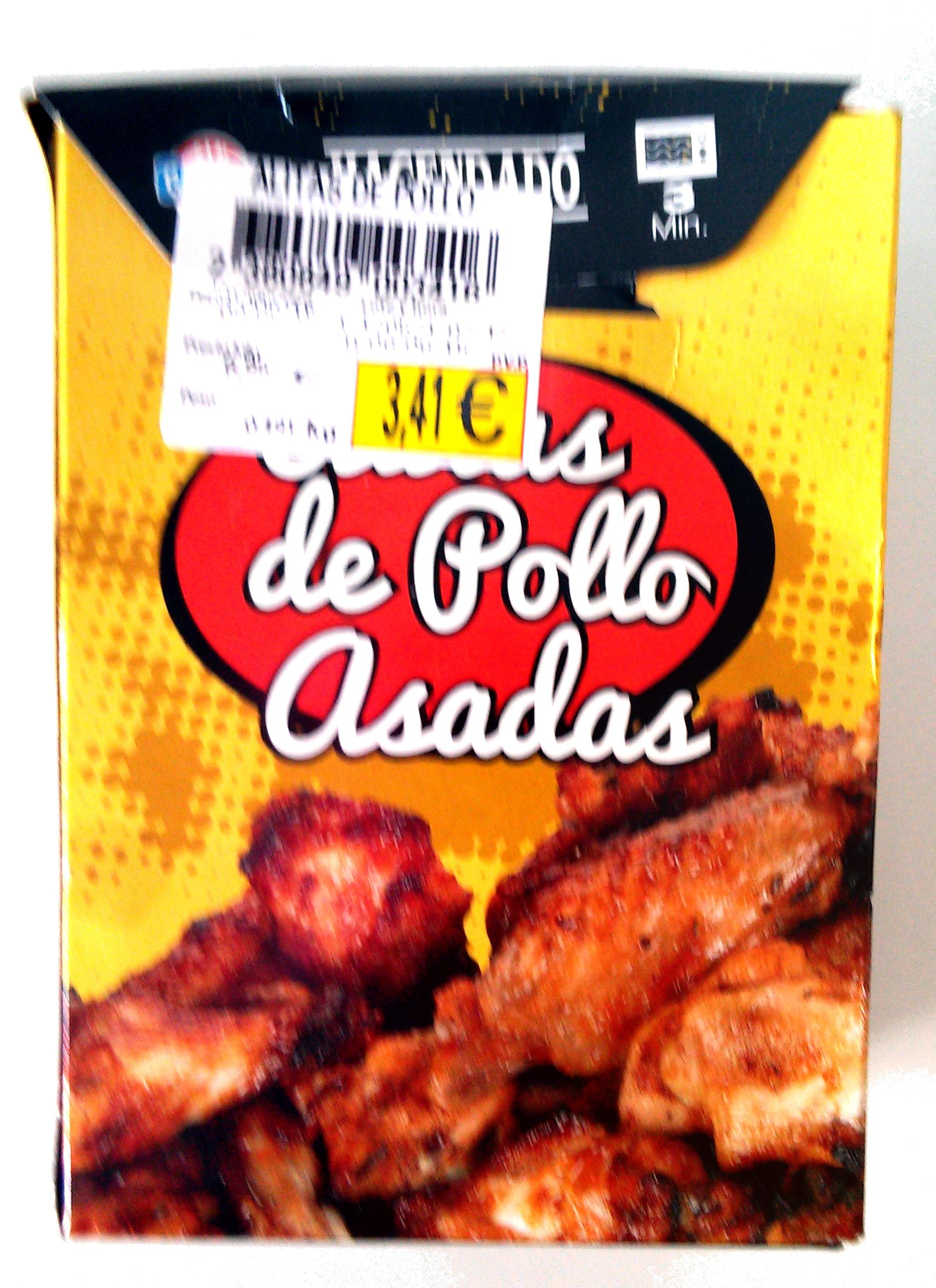 Alitas de pollo asadas - Produit