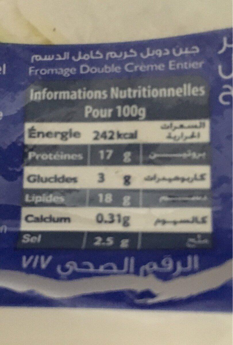 Double crème - حقائق غذائية - fr