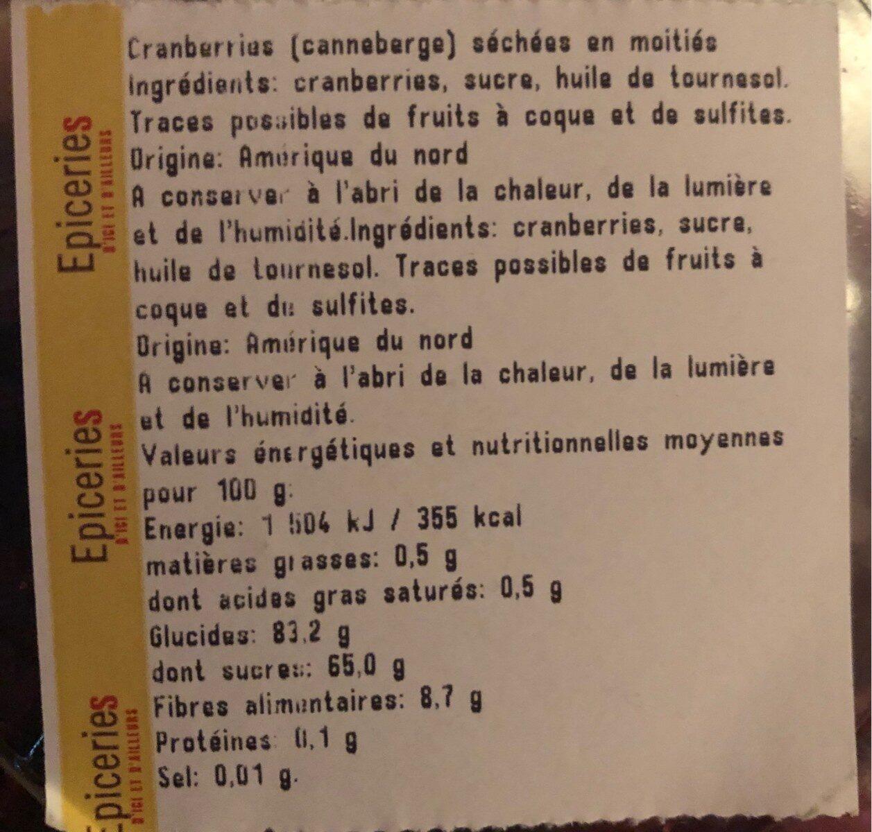 Cranberries séchées en moitiés - Ingrédients
