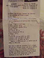 Bai de goji seches - Ingrédients - fr