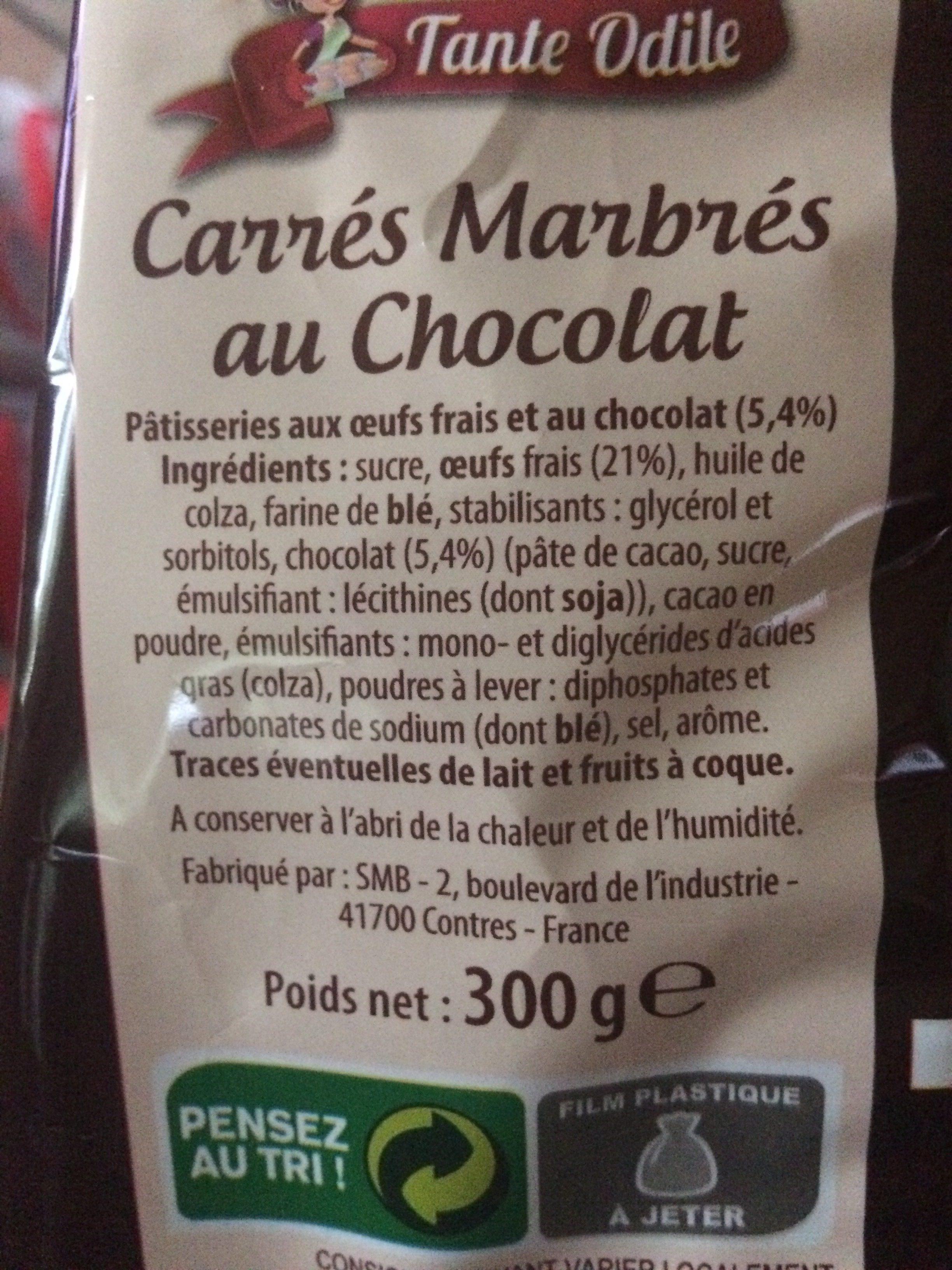 Madeleine (25g) - Ingredients