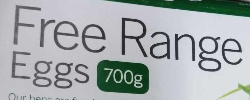 Mini-Tartelettes - Ingredients