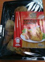 Raviolis Chinois au porc - Produit