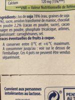 Spécialité végétale Soja Fruits rouges - Ingrédients - fr
