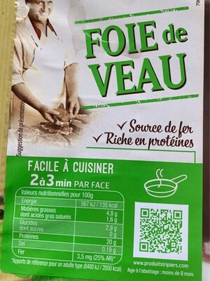 Foie de veau - Ingredients - fr