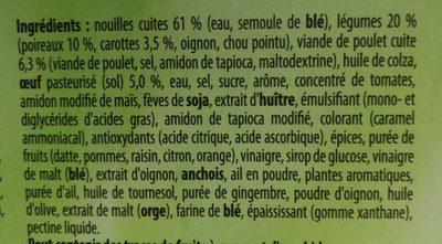 Nouilles chinoises - Ingredients