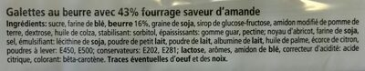 Galettes royales x6 - Ingredients - fr